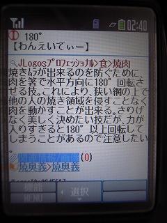 070422-2.jpg