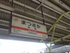 20080806001.jpg