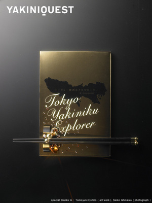 TYEdoco-2.jpg