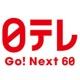 nittere_logo.jpg