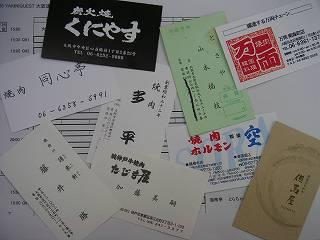 osaka_namecard.jpg