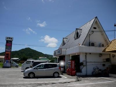 shikoku-18.jpg