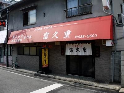 shikoku-4.jpg
