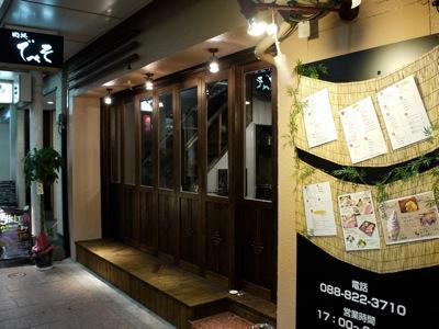 shikoku-7.jpg