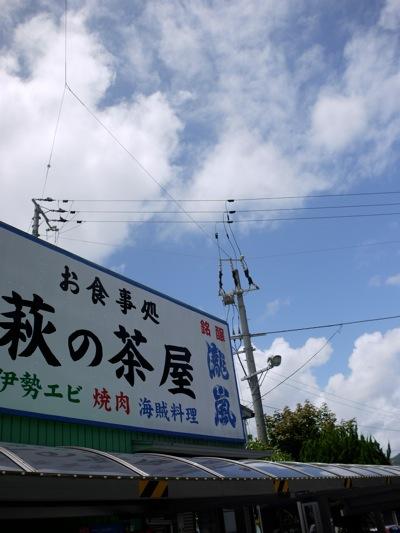 shikoku-9.jpg