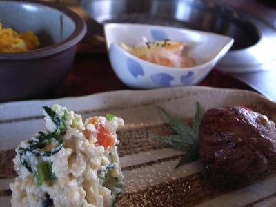 田子山 前菜