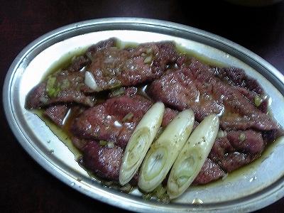 東京園 塩ダレ