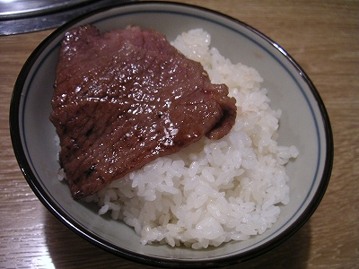 金竜山 肉とライス