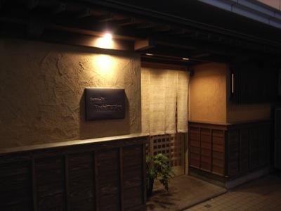 Yoshimuraya店外観