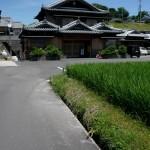 四国・淡路遠征レポート Day1#1